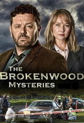 The Brokenwood Mysteries (season 4)