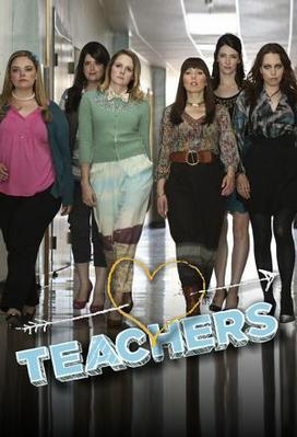Teachers (season 2)