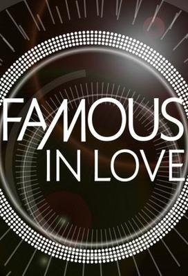 Famous in Love (season 2)