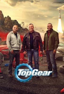 Top Gear (season 25)