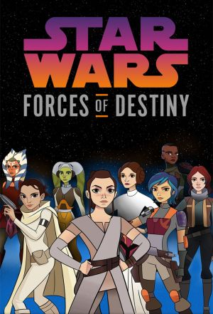 Star Wars: Forces of Destiny (season 2)