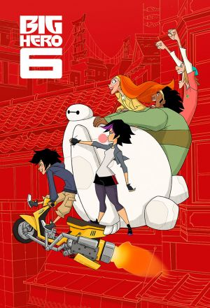 Big Hero 6 The Series (season 1)