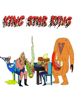 King Star King (season 1)