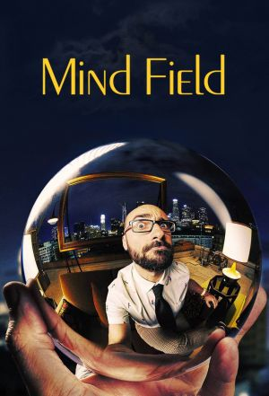 Mind Field (season 1)