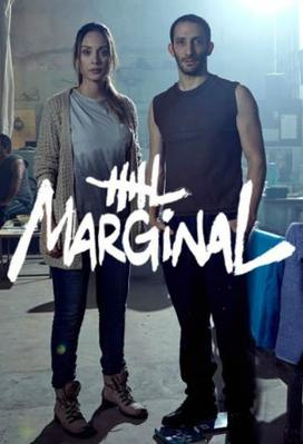 El Marginal (season 1)
