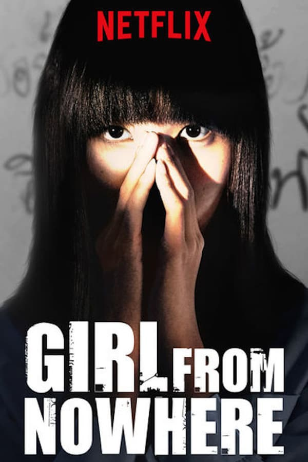 Girl From Nowhere (season 1)
