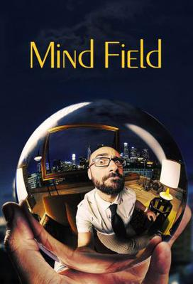 Mind Field (season 3)