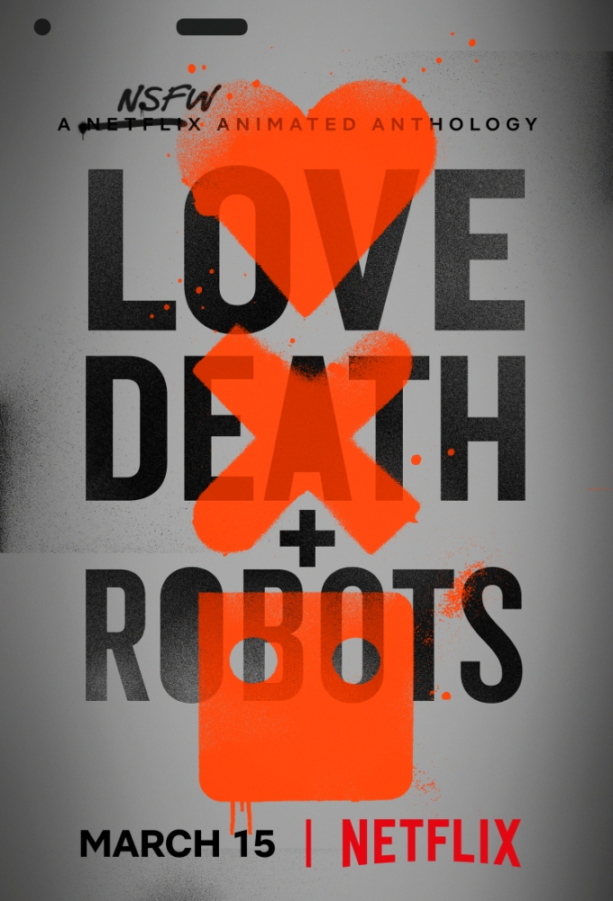 Love, Death & Robots (season 1)