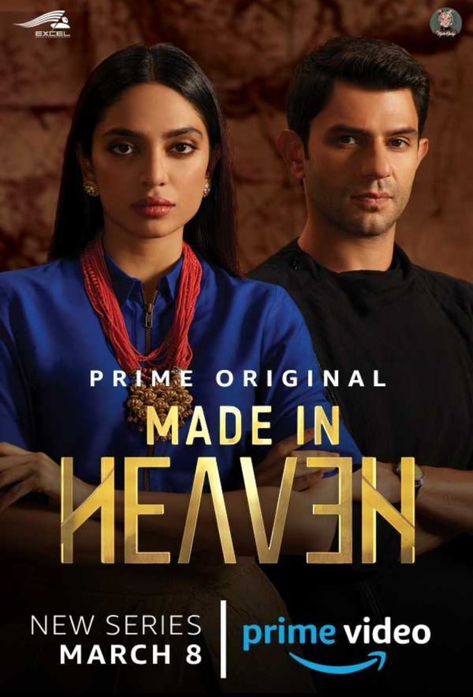Made in Heaven (season 1)