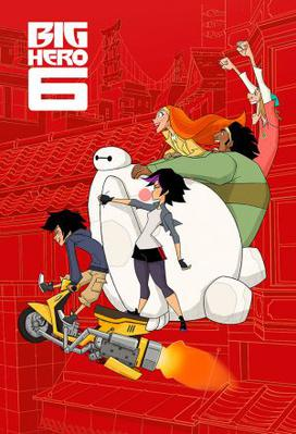 Big Hero 6: The Series (season 2)