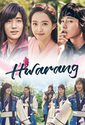 Hwarang: The Poet Warrior Youth (season 1)