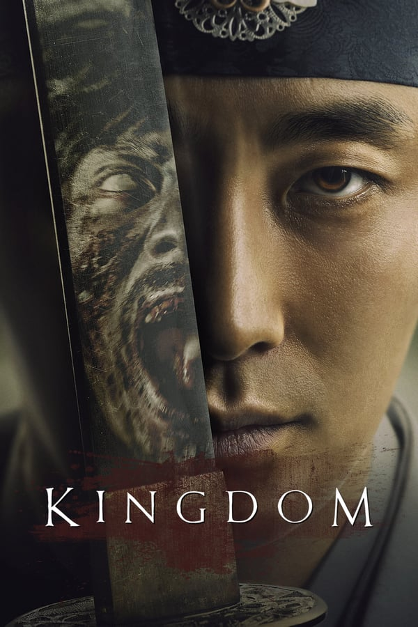 Kingdom (season 2)