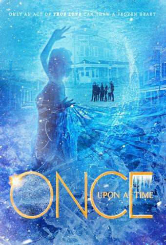 Once Upon a Time (season 5)